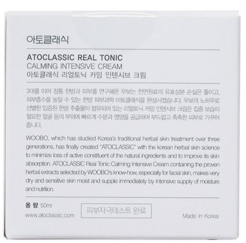 Atoclassic Real Tonic Calming Intensive Ingredients